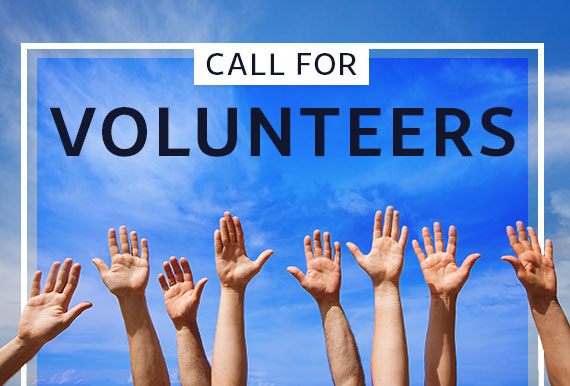 call-for-volunteer-home